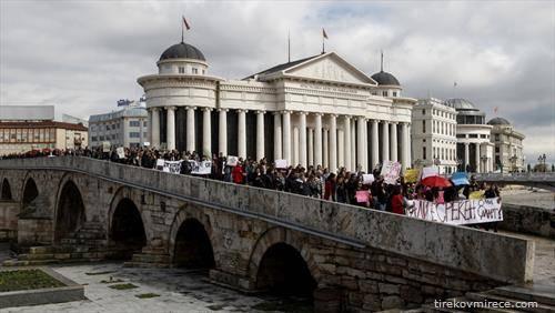 Марш за женски права во Скопје