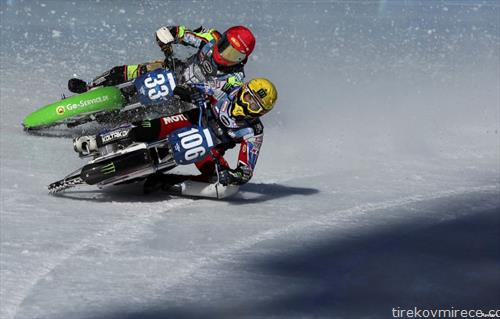 спидвеј на мраз