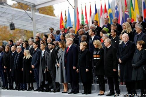 Светските државници  на одбележувањето 100 години од крајот на Првата светска војна