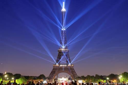 Вака  блескаше Ајфеловата кула во Париз. Се славеше нејзиниот 130-ти роденден. Париз на симболот на градот му посака среќен роденден со светлосно шоу и концерт.