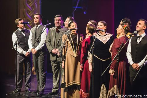новогoдишен концерт за 70 години постоењето на Танец, во Скопје
