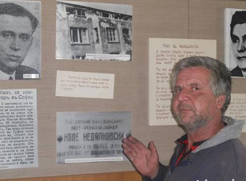 внукот на Коле Неделковски, со исто име и презиме ја одржува оваа куќа