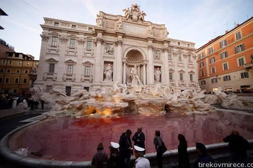 активистот- уметник  Грацијано Чекини, фрлил боја во фонтаната Ди треви  во знак на протест оти Рим тоне во  кал и корупција
