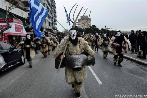 маскембал  во Солун