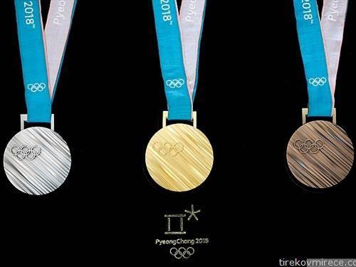 ова се медалите кои ќе се делат до година во февруари на Зимските Олимписки игри  во Пјонгјанг