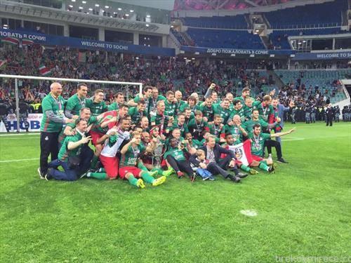 Локомотива од Москва го освои купот на Русија