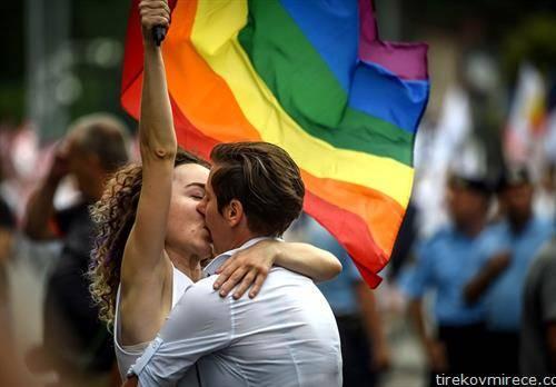 Парада на гордоста во Букурешт  на 9-ти јуни
