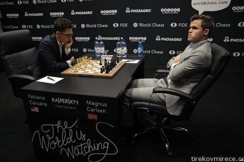 меч за светски првак во шах Каруана сад и Карлсен норвешка