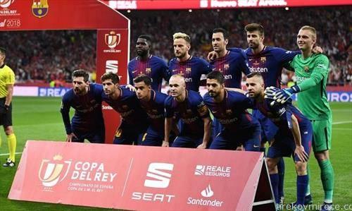 фк  барцелона го освои шпанскиот куп