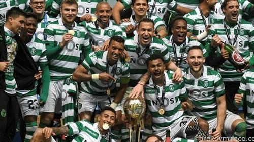 спортинг Лисабон го освои португалскиот куп