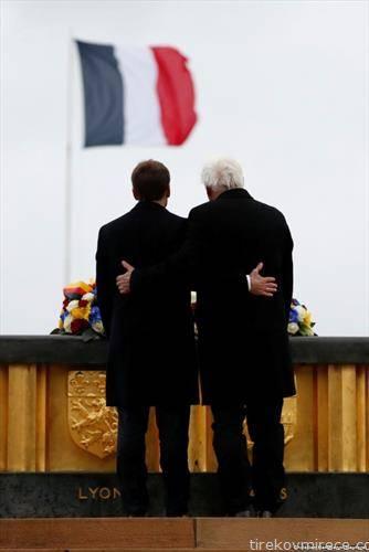 Францускиот претседател Макрон и германскиот  Валтер Штајнмаер на комеморацијата  од битката кај Хартмансвилеркоф,  Првата светска војна кога Германија и Франција војувале меѓусебно