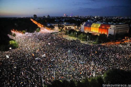 анти владини протести во Романија