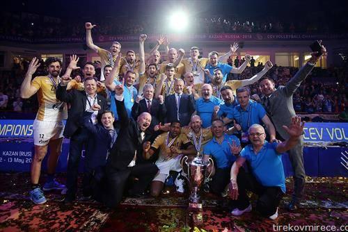 руски зенит казан е европски првак во одбојка за мажи
