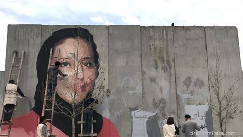 графит во Кабул Авганистан