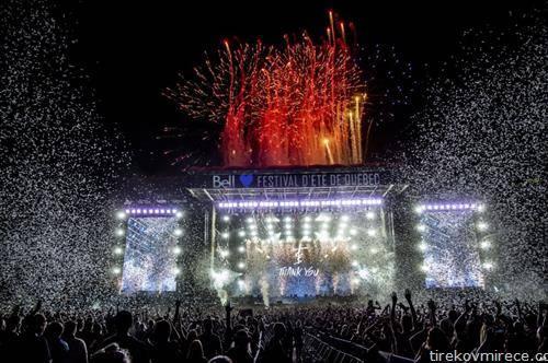 сцената на музичкиот фестивал во Квибек
