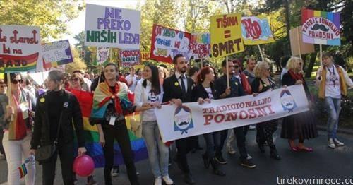 Парада на гордоста во Подгорица