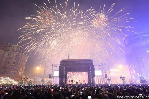 центарот на Скопје за дочекот на новата 2020 година