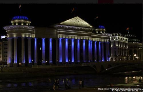 институции во сино, за 2-ри април светскиот ден на аутизмот