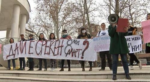 ДАЛИ Е СРЕЌЕН 8-ми март марш на жените во Скопје
