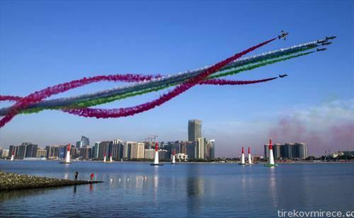 аеро митинг во Обединети арапски емирати