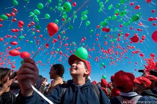светски ден на децата