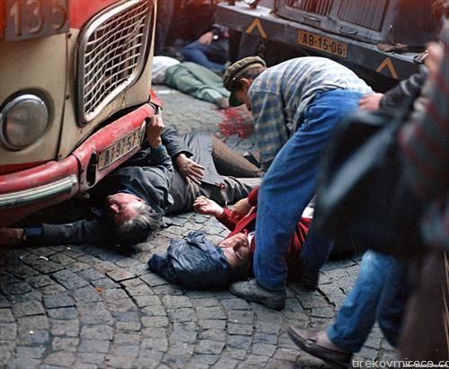 50 години од Чешката пролет. Фотографија со мртви демонстранти во Прага пред пет децении
