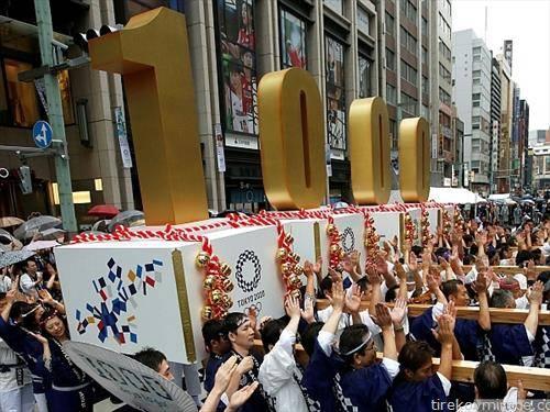 1000 дена до Олимпијадата во Токио