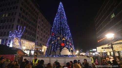 елка  од 83 илјади евра која ги разлути белграѓани