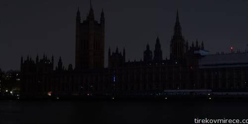 Градовите низ светот  се придружија кон одбележувањето на Часот на Земјата и во 20.30 часот ги изгаснаа светлата, палатата на Британскиот парламент