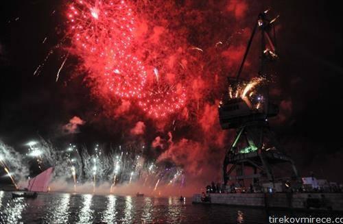 Отворена манифестацијата Риека Европски град на културата за 2020