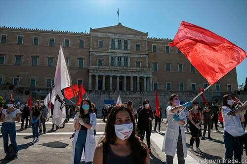 грци го одбележуваат први мај