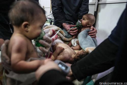 се спасуваат деца во сирискиот град гута