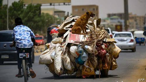 старо собирам, Картум Судан