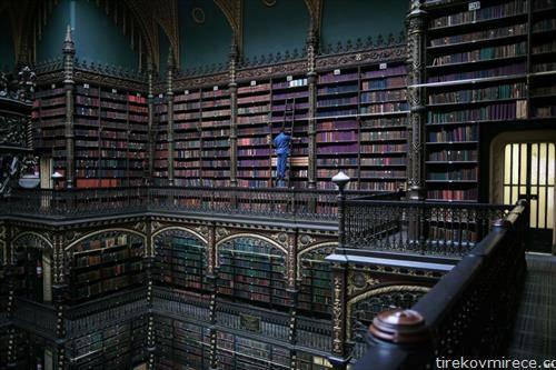 библиотеката во Рио