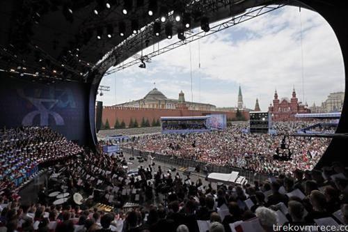 Денот на словенските просветители Св. Кирил и Методиј се одбележа во Москва