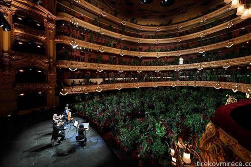 во операта лицеу во Барселона се одржа концерт за растенија