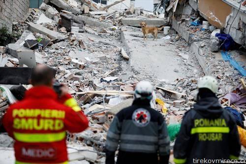Боливија  земјотрес од 6,4 степени во Албанија, загинаа 50 луѓе