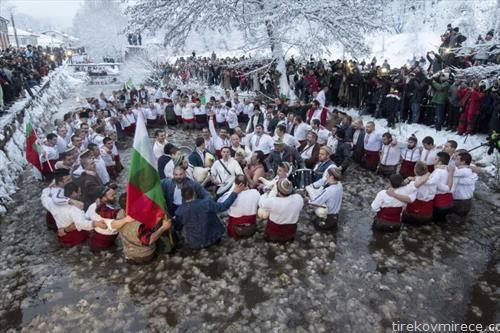 прослава на Богојавление во Бугарски град