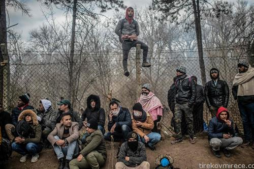 мигранти на турско - грчката граница