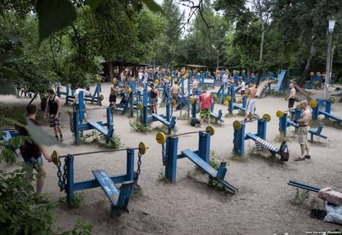Теретана  во Киев  на отворено