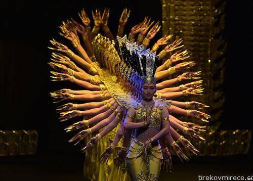 модерен танц на кинеска група