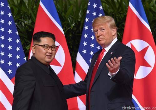 историската средба на северно корејскиот претседател Ким Јонг Ун  и американскиот Трамп