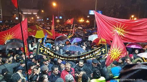 протест за зачувување на уставното име на Македонија во Скопје