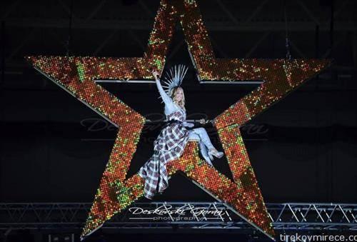 балканската музичка ѕвезда Лепа Брена,  одржа концерт   во Арена Борис Трајковски во Скопје
