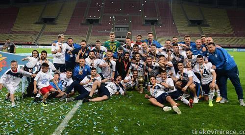 Фудбалерите на Академија Пандев освојувачи на Купот