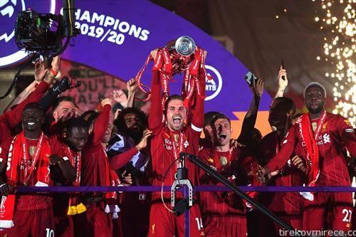 Чекањето заврши, Ливерпул по цели 30 години е првак  во Премиер лигата