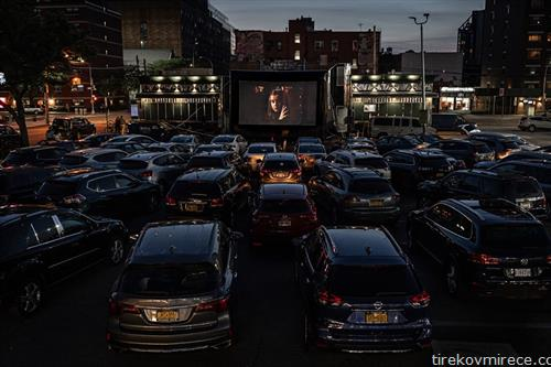 авто-кино во Њујорк