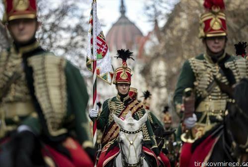 годишнина од прослават на независноста на Унгарија
