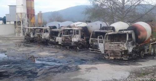 Врање - Го врзале чуварот и го запалиле целиот возен парк на приватна градежна фирма