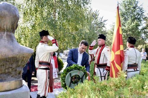 Во мултимедијалниот центар во Штип беше отворена спомен соба на Киро Глигоров, првиот претседател на Република Македонија.